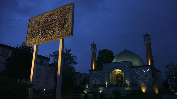 Der schiitische Imam-Ali-Moschee in Hamburg. © NDR/Martin D'Costa Foto: Martin D'Costa